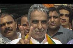 mp krishnpal gurjar meets to join swearing in