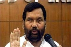 mayawati leaves dream of becoming prime minister  paswan