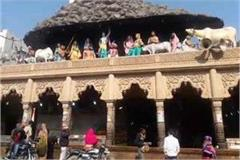 govardhan 10 million in the donation temple temple
