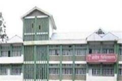 zonal hospital dharamsala