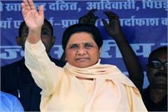 bsp supremo will take over the victory in the mp