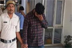 paper leak case police took all accused on remand