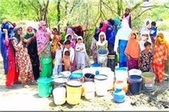 worrying water crisis in mewat haryana during ramdan