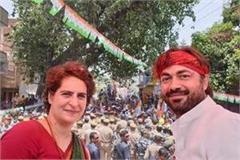lok sabha elections 2019 priyanka gandhi