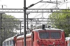 una water will now increase the number of railway stations and train
