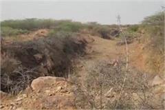 illegal trade spreading foot in aravali faridabad