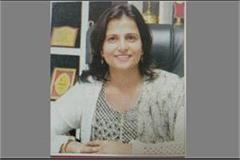maham bps school operator sonu dhatterwal committed suicide