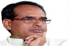 shivraj paid tribute to ajay singh s mother