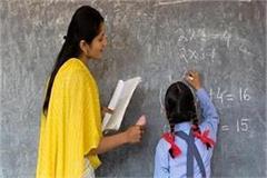 election duty of 300 teachers canceled at sirmaur
