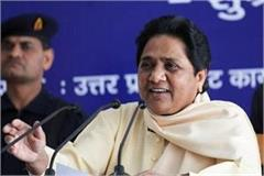 up panchayat election bsp formulated high tech election campaign strategy
