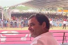 rahul gandhi rally in khanna