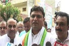 congress candidate ashok tanwar said that many times the exit