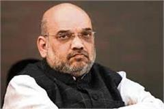 shah s mp tour canceled