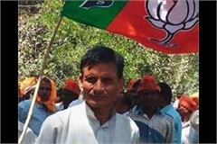 accusation of surendra singh s son congress workers killed dad