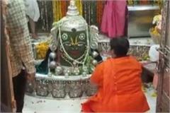 ujjain reached sadhvi pragya after the election
