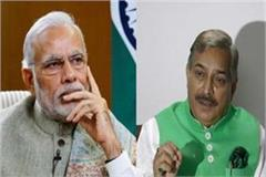 congress leader pramod tiwari said exit poll for modi s campaign