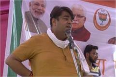 aseem goyal given sarcastic statement on priyanka gandhi