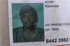 trader killed customer for not buying vegetables by his shop