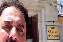 bjp president rajesh chaudhary