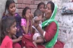 hunger children video