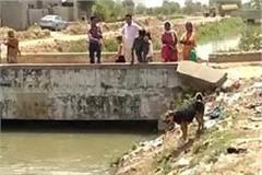 11th student drown in canal