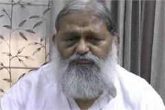 navjot should be included in tehrik i insaf of pakistan anil vij