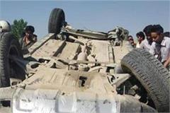 kiratpur manali fired car on four lane