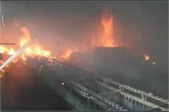 fire in yarn factory