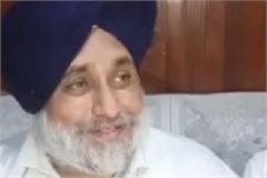 leader congressman but support akalis