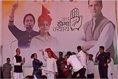 rahul gandhi reached bhiwani for campaigning of shruti chaudhary