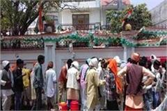congress candidate of bjp workers rally quenched thirst