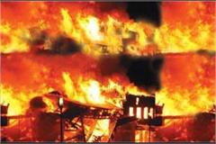 fire in the factory of clothing burn millions of goods