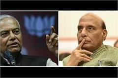 yashwant sinha says rajnath singh is not strong leader