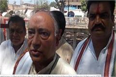 digvijay s brother in