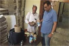 samples of vegetable cooking oil filled by the health department by raiding