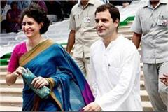 rahul priyanka coming to haryana for campaigning for candidates