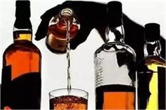 mp raid on illegal liquor factory