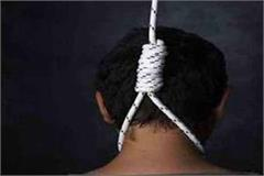 suicide by hanging in hotel room in agra