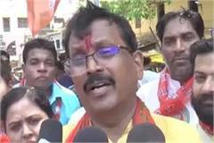 bjp candidate ghuman singh demore reversed his statement saying