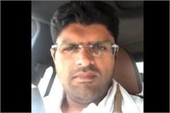 mp dushyant chautala asks three question to pm modi