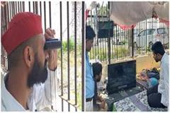 sp bsp workers monitoring evm