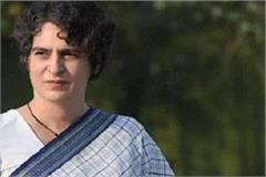priyanka gandhi sundernagar tour canceled due to bad weather