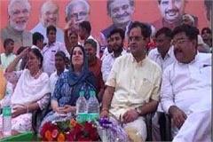after winning the hissar lok sabha constituency barshinder singh