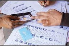 varanasi s increase in the number of voters more than five times