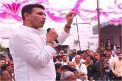 jitu patwari declares if farmers do not forgive the debt