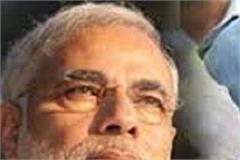 captain will not attend prime minister modi s swearing in ceremony