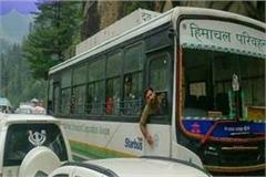 ban on the movement of luxury buses between bhuntar manikaran