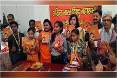 pooja pandey distributed knife sword for topers students