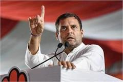 rahul gandhi s blame on pm says