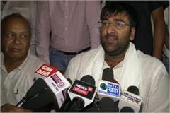 arjun chautala replied to krishan bedi